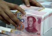 China cut reserve requirements by 50 basis points