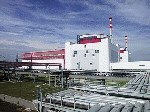 CEZ: Tender for construction of 600MW power plant in Bulgaria