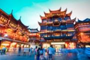 Čína si ve třetím čtvrtletí zopakovala růst o 6,7 %